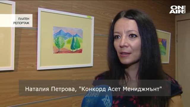 Детски картини озариха коридорите на ВУЗФ